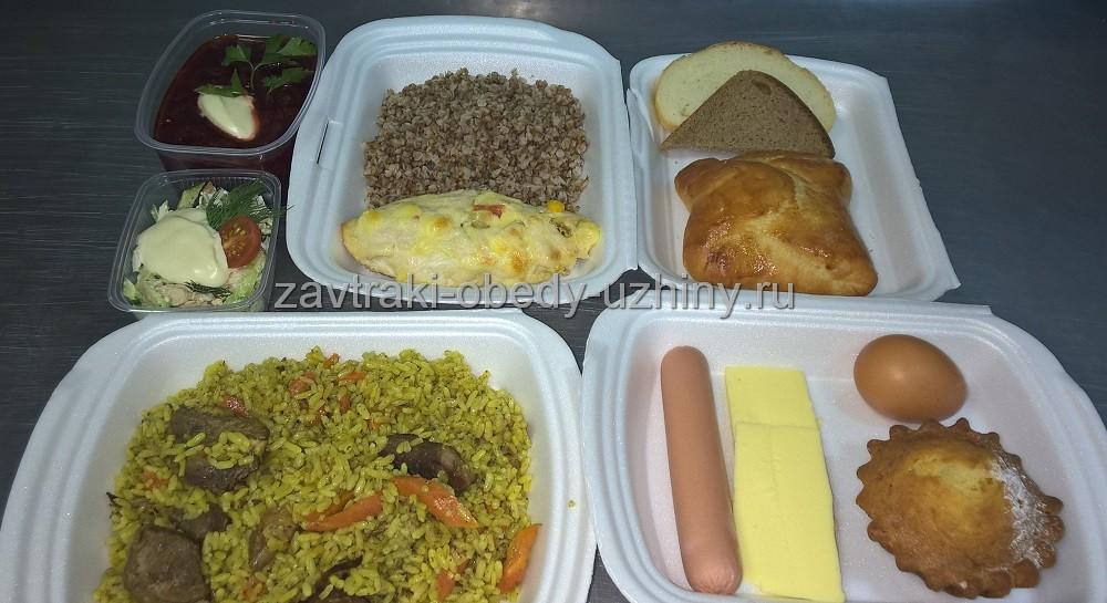Полноценный обед